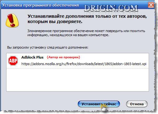Перезагрузить Mozilla Firefox - фото 4