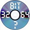 Что такое 32 и 64 бита или в чем отличие 32 от 64-битной версии ОС?